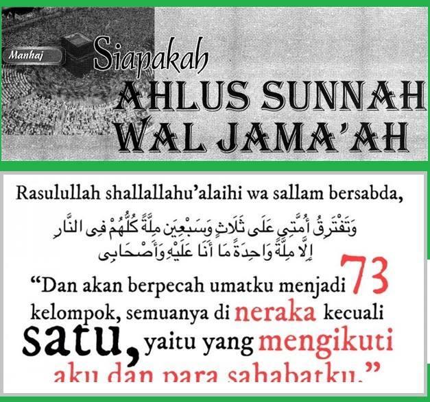 ahlu sunnah alone 1