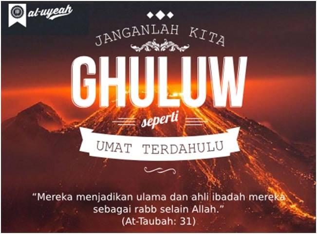 ghuluw 1