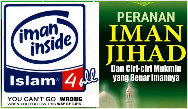 iman inside 1