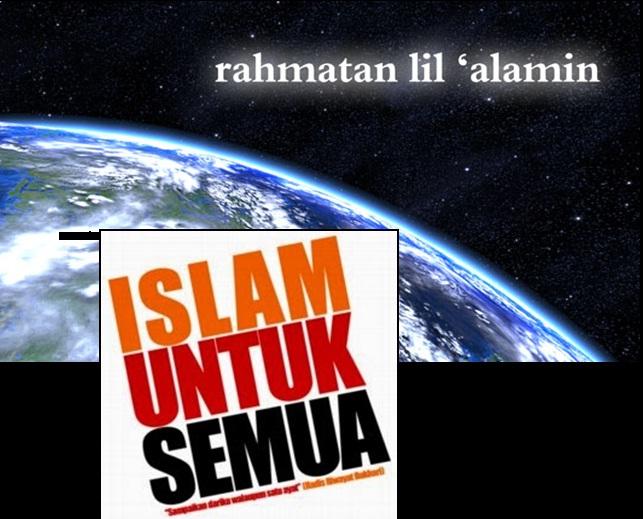 islam rahmat alam