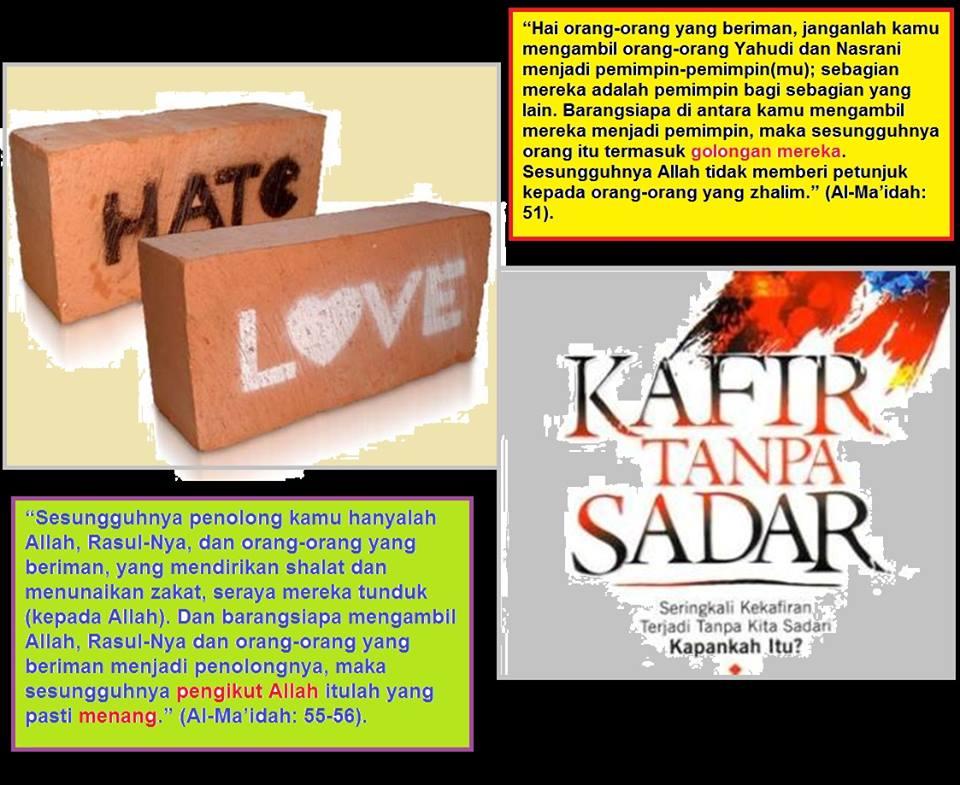 love hate 1