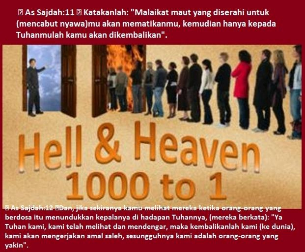 hell heaven 1000 1