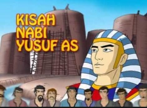 kisah yusuf 12