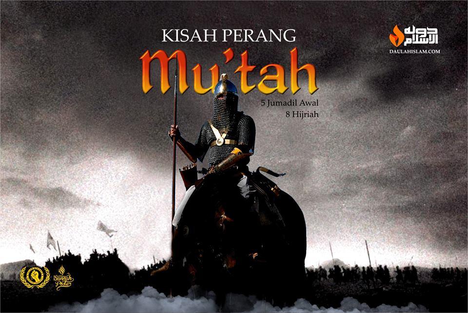 mutah war 1