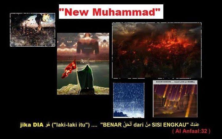 new muhammad 1