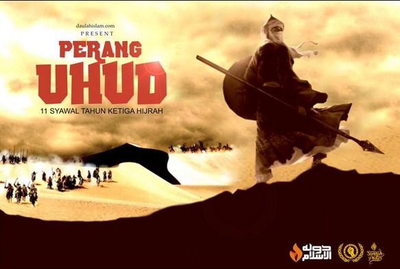 uhud war 3
