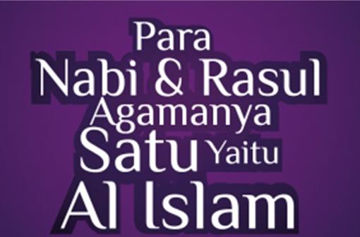 al islam satu